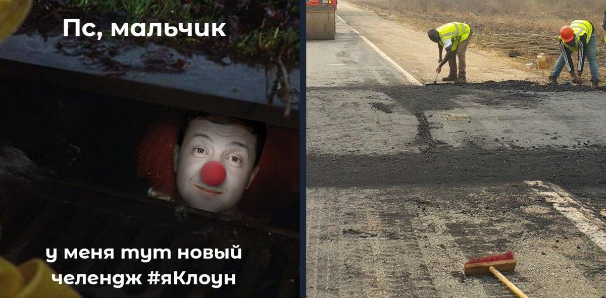 """Юзик із """"95 кварталу"""" очолив штаб Зеленського в Кривому Розі - Цензор.НЕТ 7043"""