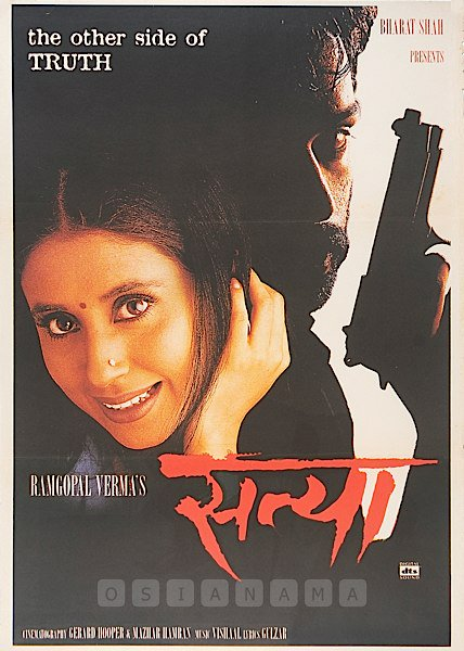 """CinemaRare on Twitter: """"Satya (1998) by @RGVzoomin, feat. J. D. ..."""