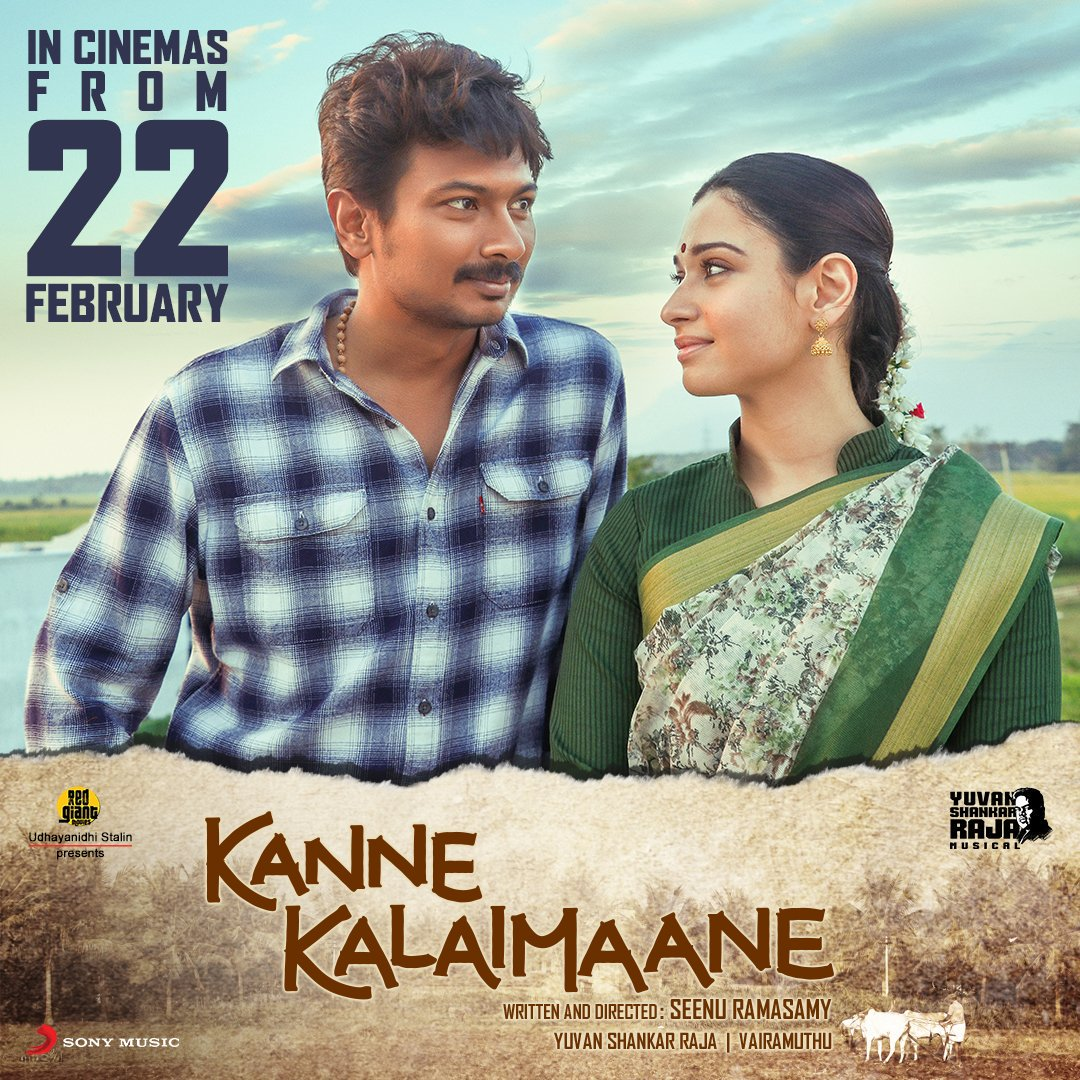 .@tamannaahspeaks has shed her glam look and instead gone for a plain jane look in #KanneKalaimaane  She not only looks pretty in cotton (co-optex) sarees and high neck collared blouses, her performance is magnetic that is both charismatic and intense.