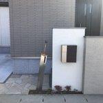 伝説の勇者の家!?日本に一軒しかない家の表札が話題!