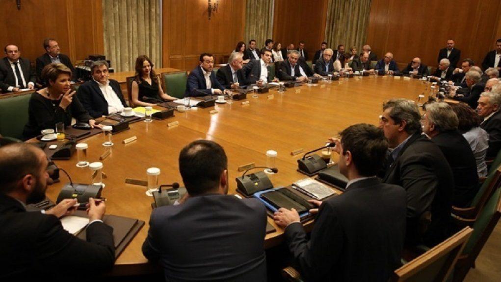test Twitter Media - Συνεδριάζει σήμερα το υπουργικό συμβούλιο https://t.co/yXHkXIOyo4 https://t.co/ITJRHJKbBX