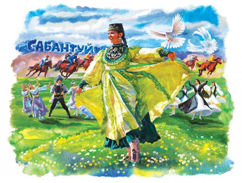 Днем, открытка татарская якшамбе