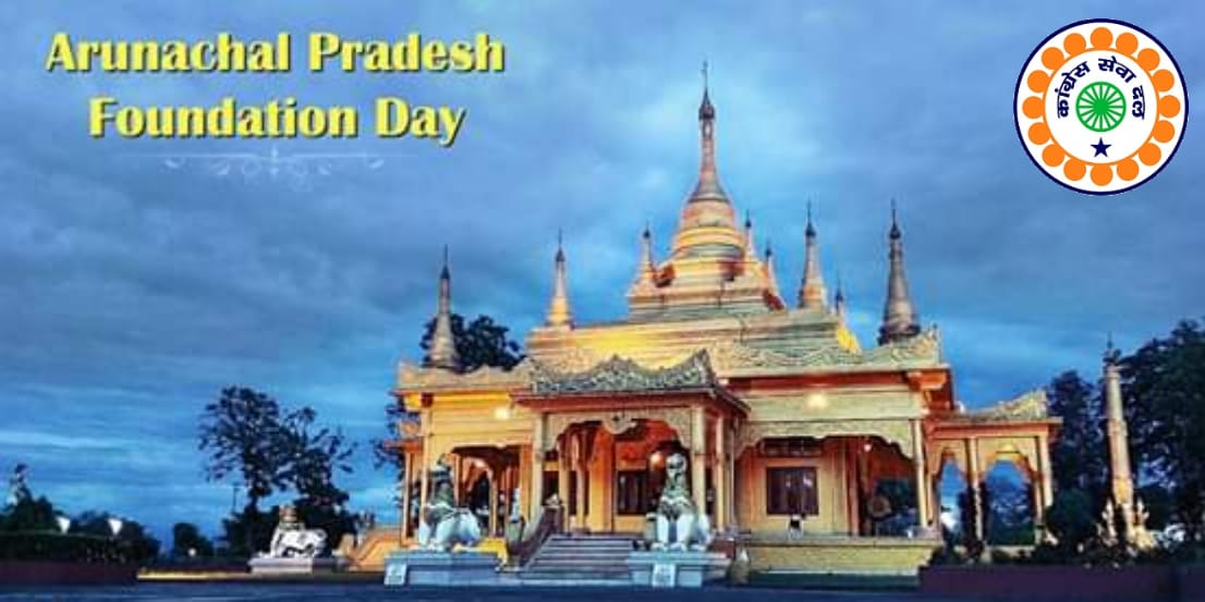 Warm greetings to our brothers and sisters from Arunachal Pradesh on their state foundation day.