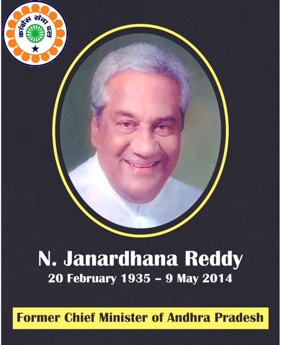 N. Janardhana Reddy was the former CM of Andhra Pradesh and a strong Congress leader. We remember him today for his contributions.