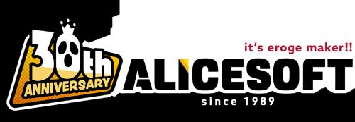 アリスソフトは今年30周年を迎えます http://blog.alicesoft.com/archives/5025257.html?utm_source=twitter_022013&utm_medium=sns…
