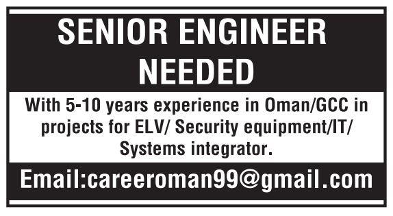 System Integrator Companies In Oman