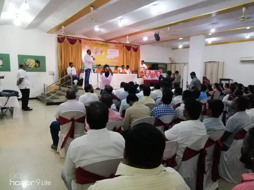 कर्नाटक के उडुपी में 'भारत के मन की बात' मोदी जी के साथ' कार्यक्रम को सम्बोधित किया ! #BharatKeMannKiBaat