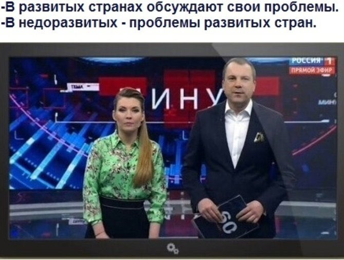 Комитет постоянных представителей ЕС согласовал продление индивидуальных санкций против РФ до сентября 2019 года, - постпред Украины Точицкий - Цензор.НЕТ 6217