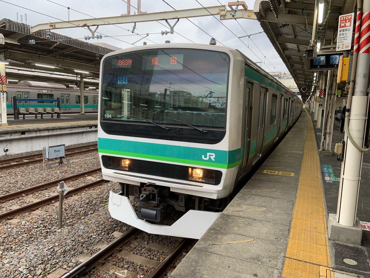 """miya さやちぃ '20 on Twitter: """"成田線863M成田行き、マト104 ..."""