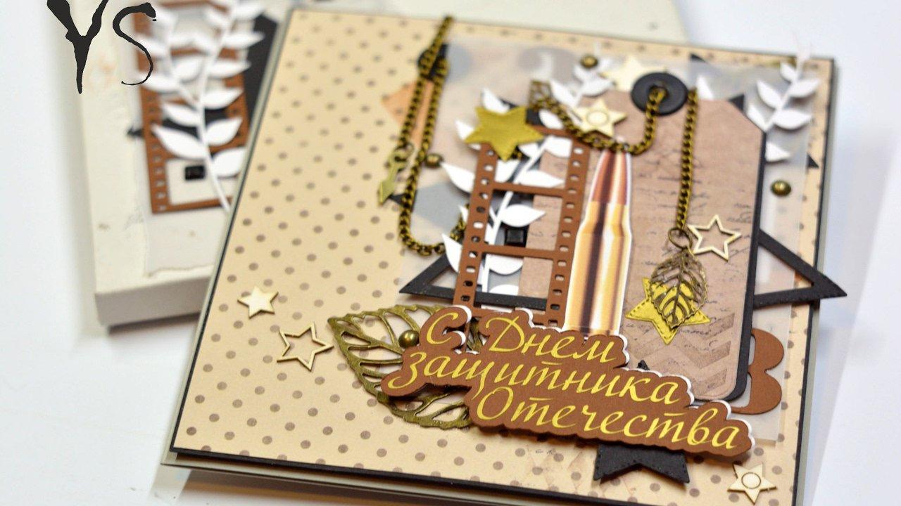 Картинка, открытки на 23 февраля скрапбукинг мастер класс