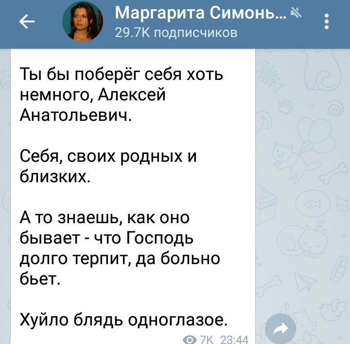 RT @VVP2_0: Ахахаха! Навальный затролил боброедку. Та, недолго думая, ответила в телеграме. https://t.co/dk4DPax7Fe