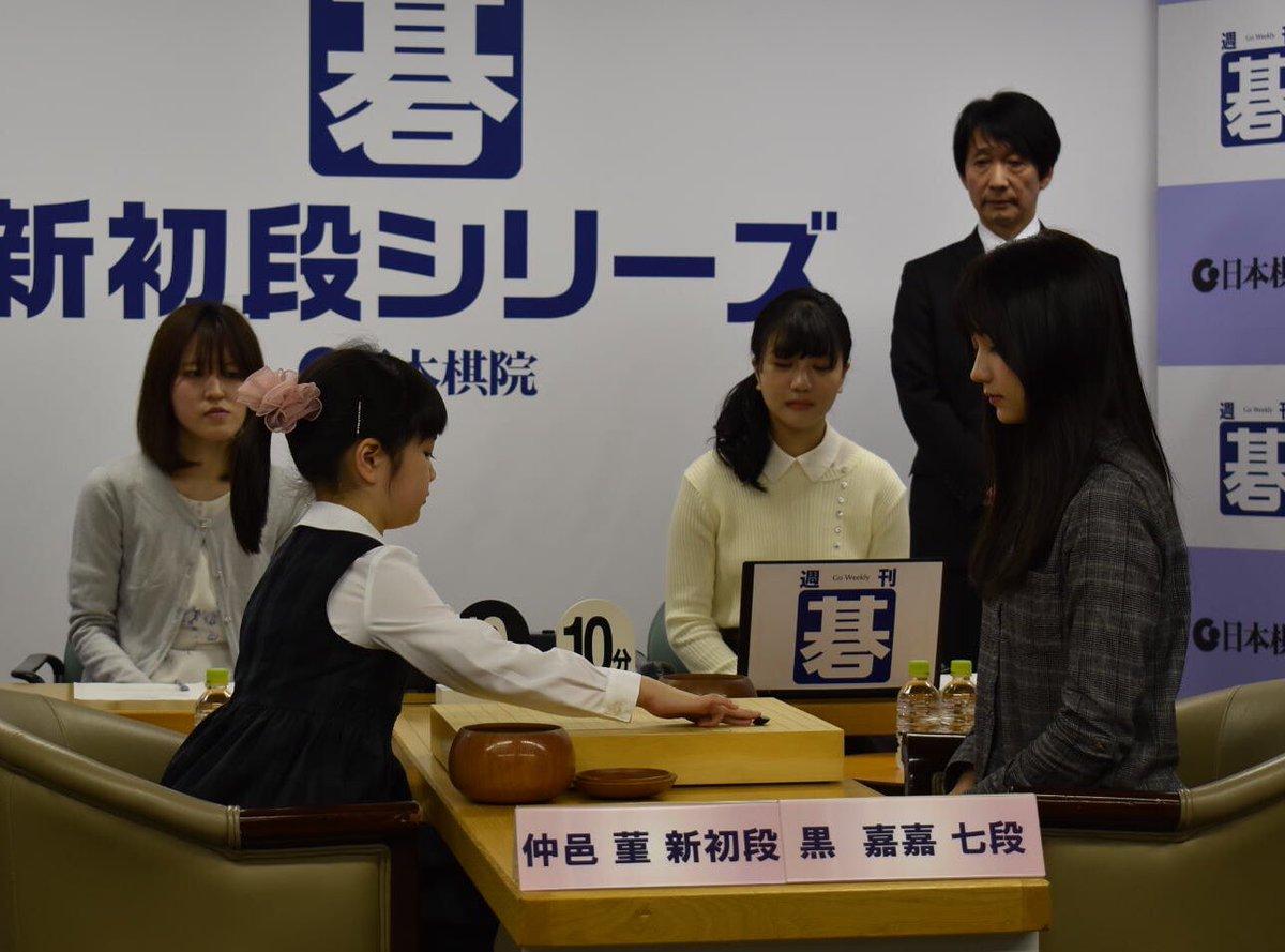 朝日新聞囲碁取材班さんの投稿画像