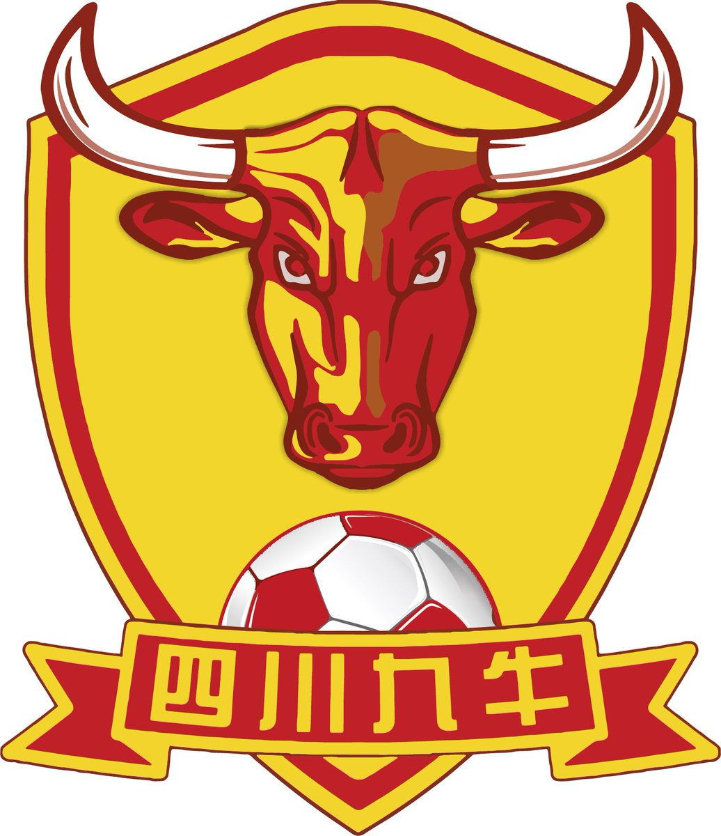 City Football Group, UBTECH and China Sports Capital have today announced the joint purchase of Chinese Club Sichuan Jiuniu FC, in the China League Two ⚽️  STORY:  https://t.co/UnqcZVKrbF