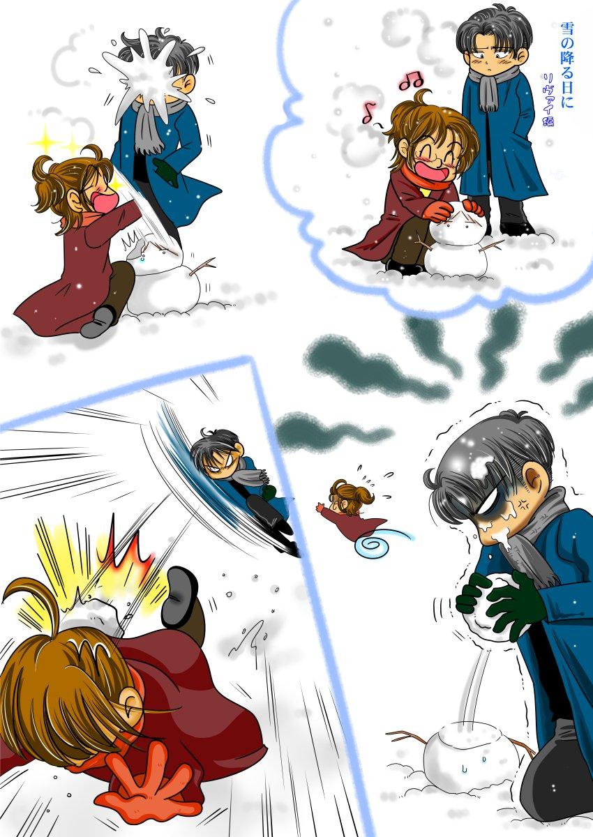 リヴァハン リヴァイ ハンジゾエ 進撃の巨人 イラスト 漫画 雪の