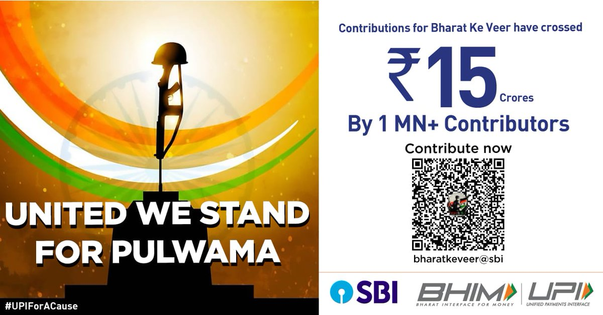 In this difficult time of grief, the country has stood by its Bravehearts. #BharatKeVeer #BHIMUPI  @dilipasbe @TheOfficialSBI @GoI_MeitY @_DigitalIndia @jagograhakjago @DFS_India @rajeevkumr