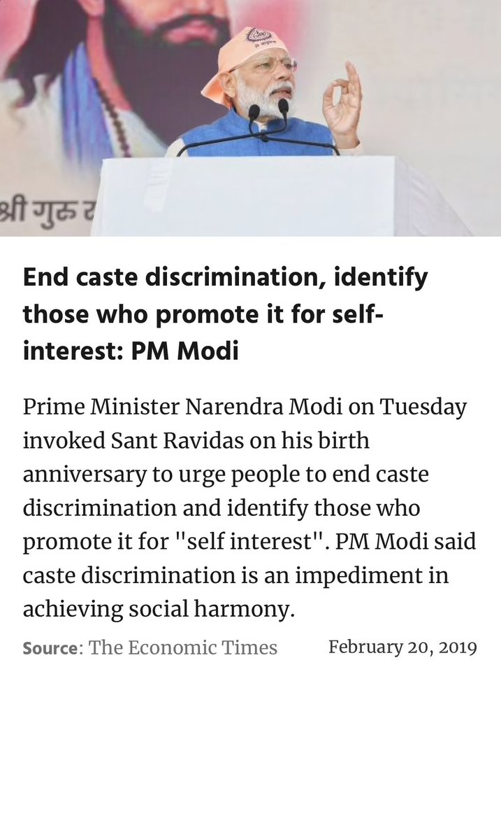End caste discrimination, identify those who promote it for self-interest: PM ⁦@narendramodi⁩ ji  https://economictimes.indiatimes.com/news/politics-and-nation/end-caste-discrimination-identify-those-who-promote-it-for-self-interest-pm-modi/articleshow/68060583.cms …