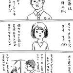 """""""イマイチ""""同士のフツーの恋愛!ほのぼのしているけど最高!"""