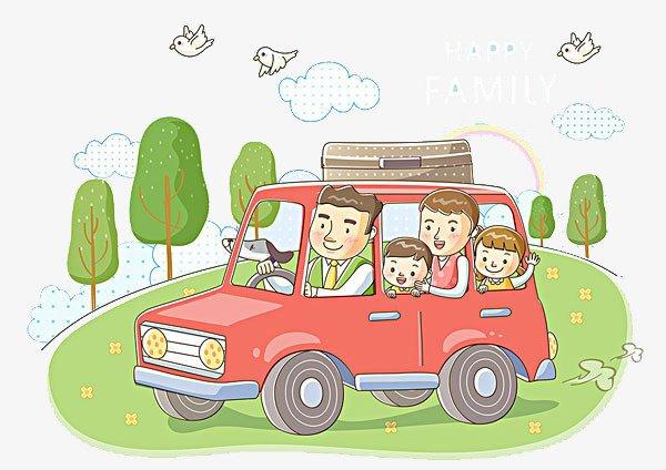 картинки семья едет на машине месторождение крупное нефтяное
