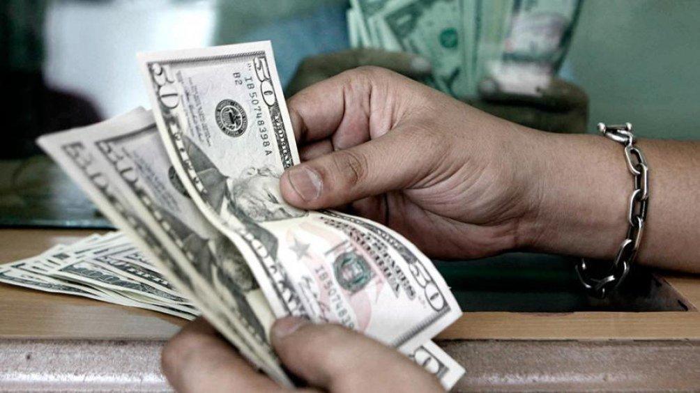 InformeSinBandera's photo on Banco Nación