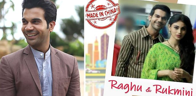 Desi Viagra to be sold by Rajkummar Rao in Made in China!  More on his role with #MouniRoy: http://bit.ly/DB-mdechnrrao  #bollywood  #madeinchina