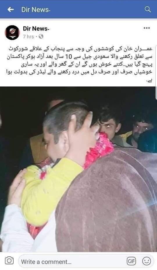 کامران کی بہت لمبی چوڑی رشتہ داری ہے شورکوٹ گھر پہنچتے ہی بیگ رکھا اور مردان دوسرے ابا کو ملنے چلا گیا  #ماموں_کا_بیٹا_کامران #ماموں_کا_بیٹا