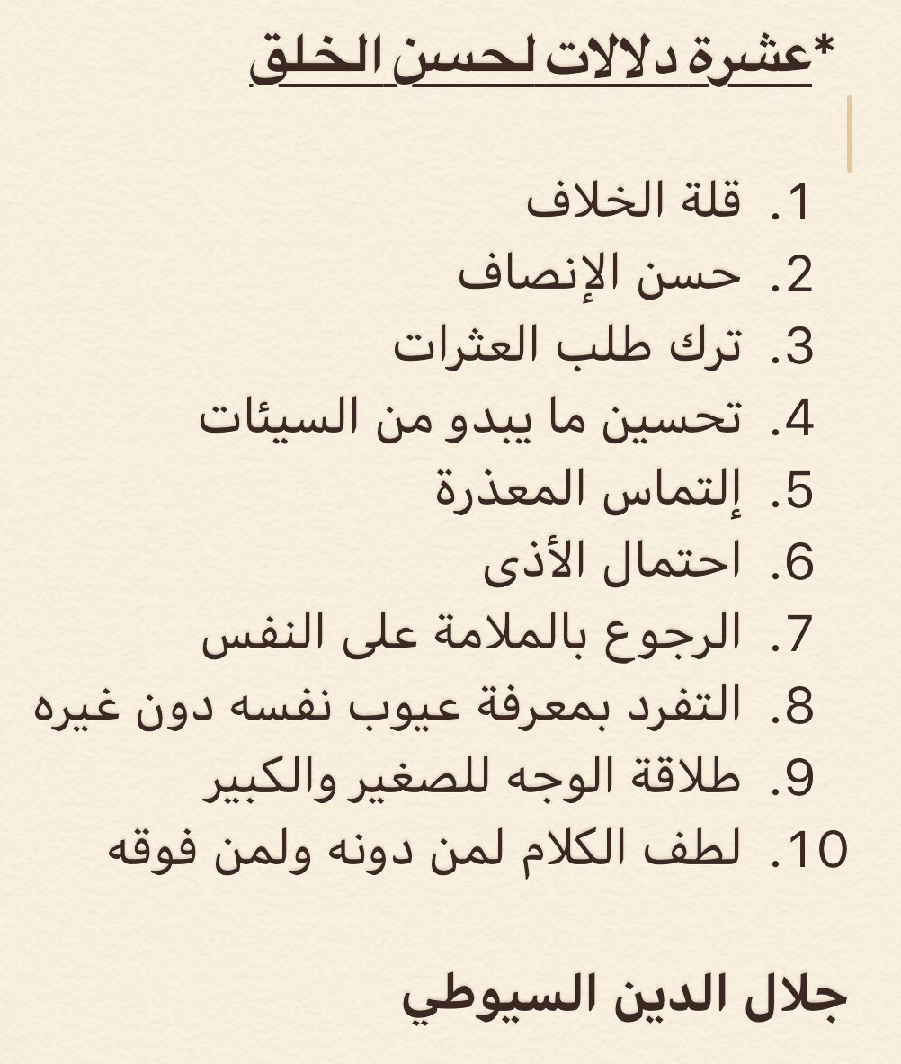 6c2025e76b2f7 محمد فراج القحطاني ( MohammedH1829)
