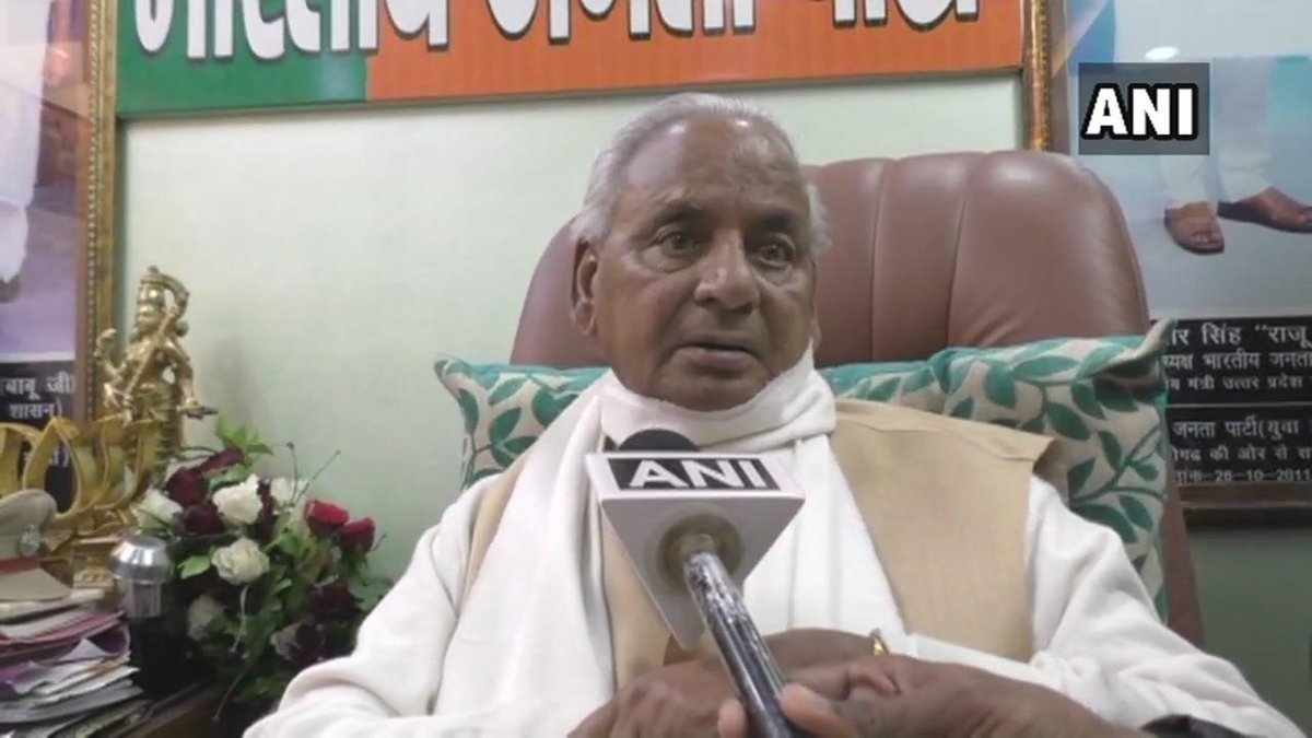 Rajasthan Governor Kalyan Singh: The time has come to scrap Article 370 (which gives special status to Jammu & Kashmir), it encourages the Separatists and poses a danger to the unity and integrity of the country.