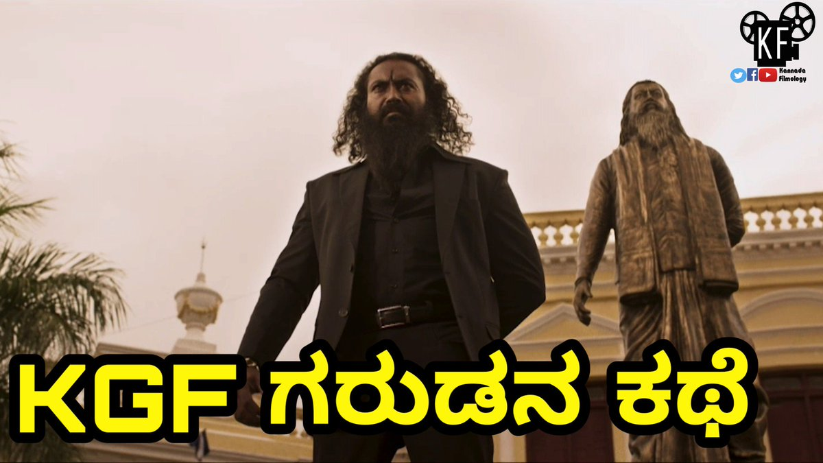 Is Kgf A Real Story
