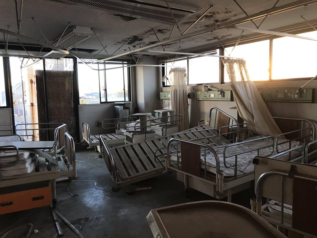 埼玉 朝倉 病院
