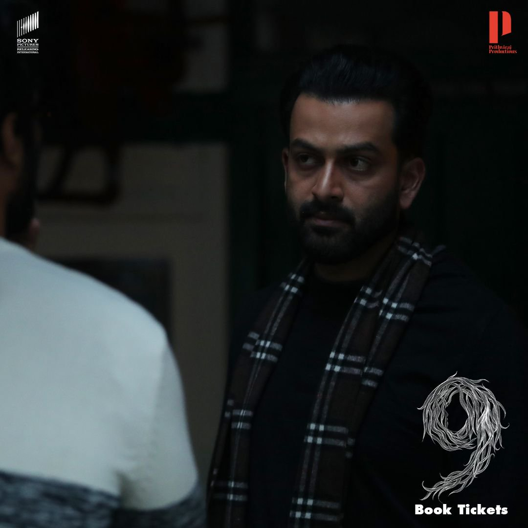 The World is filled with things you don't know  #9Movie-Malayalam cinema like nothing before | Book Tickets