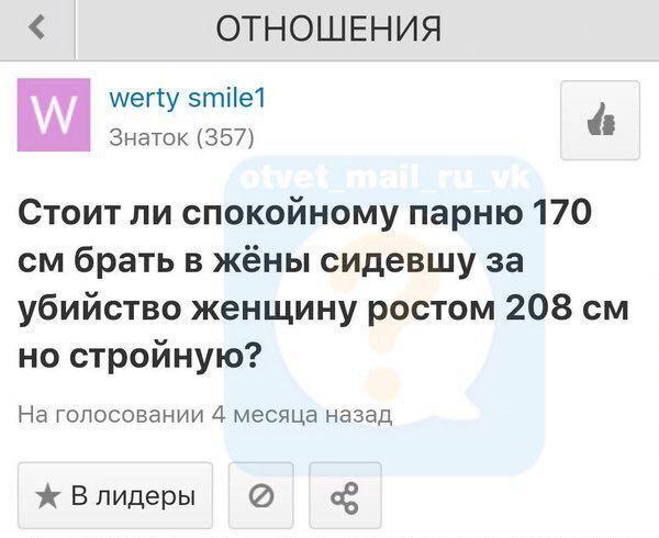 Хороший вопрос.