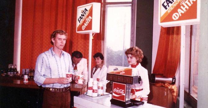 Iván Schargrodsky's photo on Coca Cola