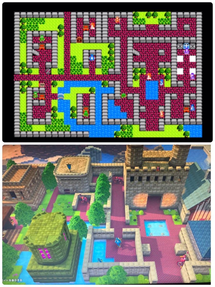 #DQB2 ラダトームの町とりあえず完成。 王様不在の小さなお城?も階段で登れます。 動画で案内できるといいな。