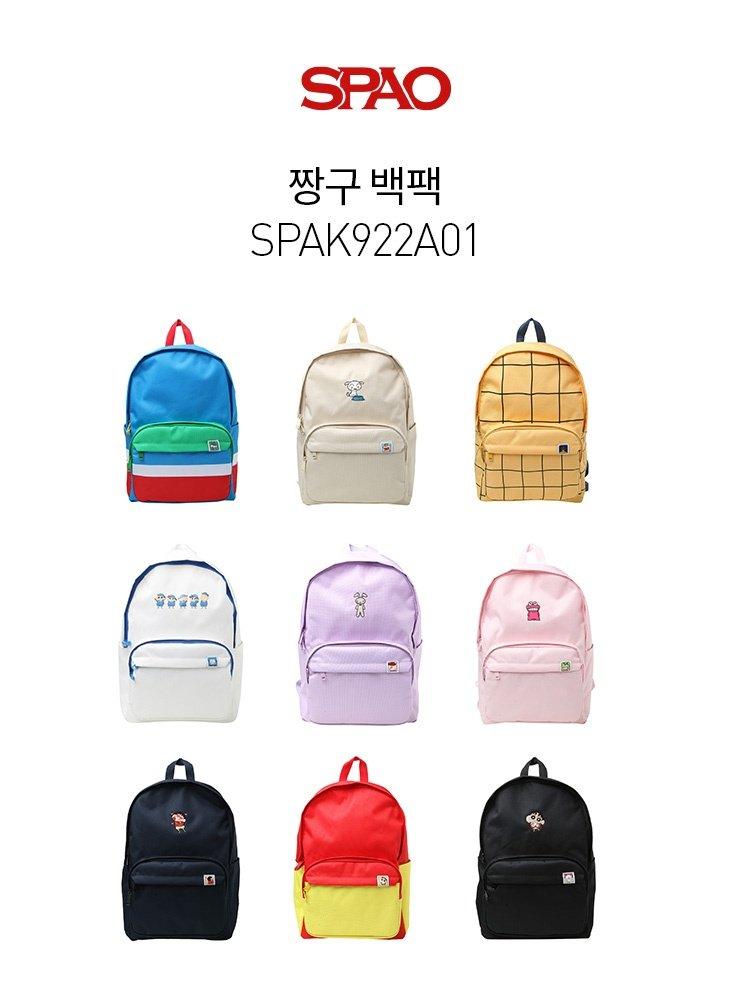 📣 Pre-oder 🎒 SPAO x CRAYON SHINCHAN Bag Backpack 📚 ระบุสี ใบ ... e22b4afa1ce9c