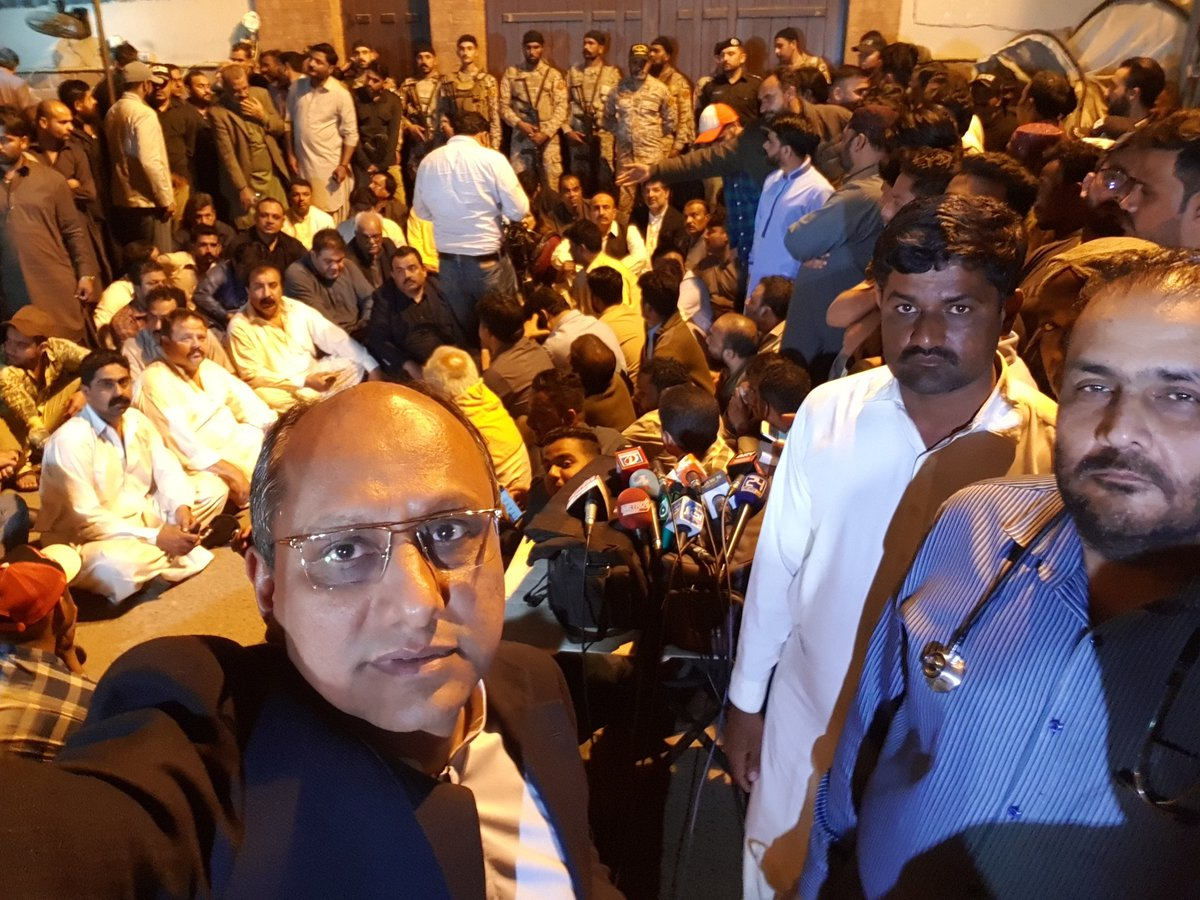Sindh Cabinet Ministers sitting outside the house of Agha Siraj Durani, against illegal detention of his female members by NAB.