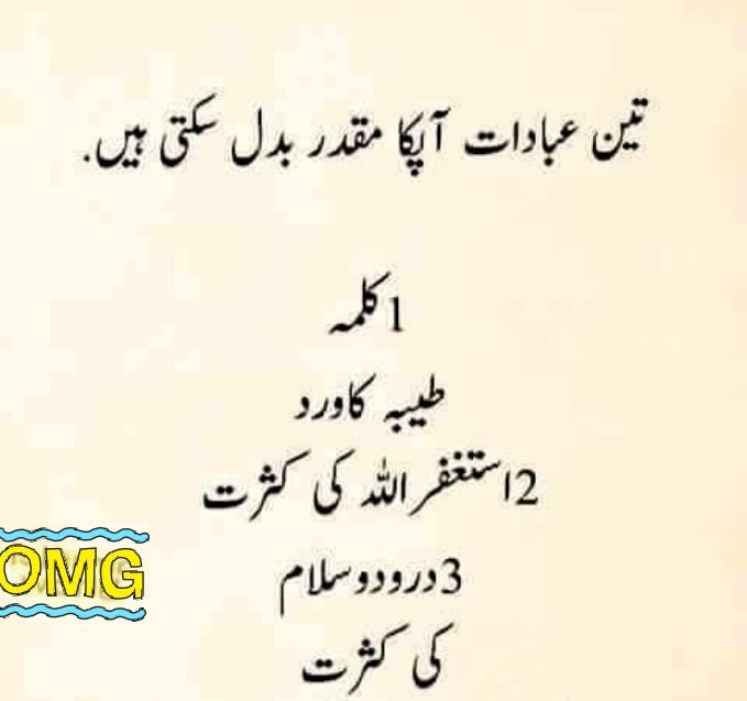 Image result for islamic poetry