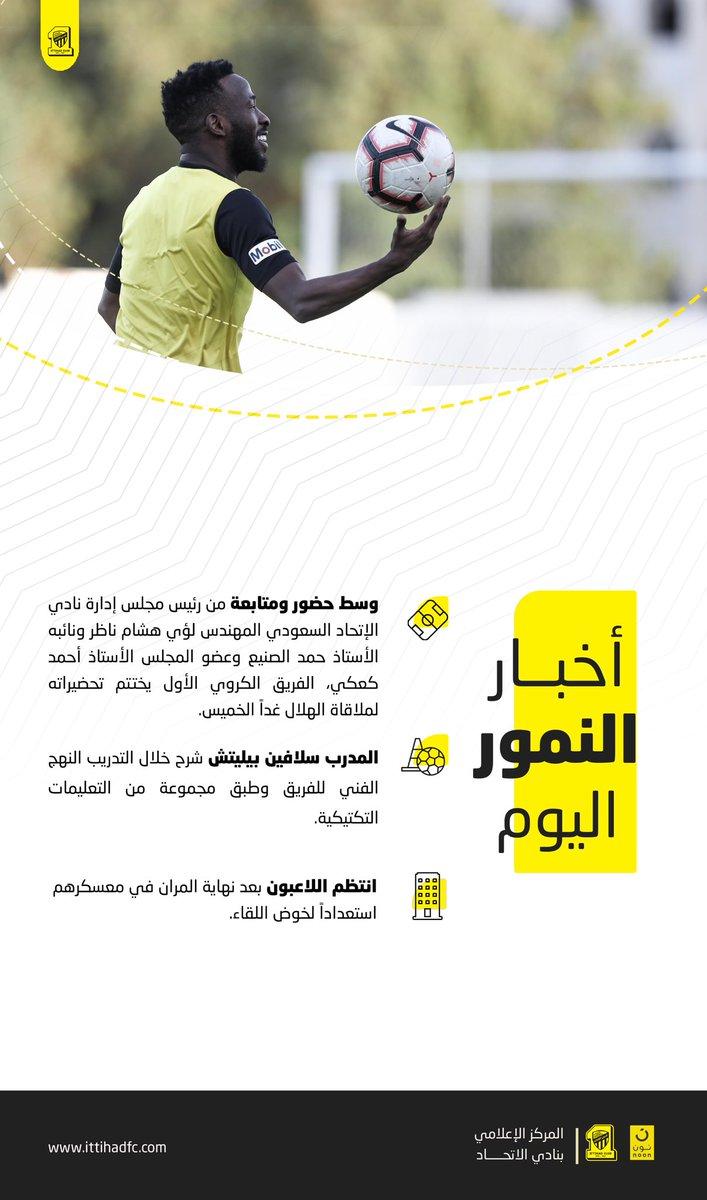 المركز الإعلامي/تقرير النمور اليوم الأربعاء الموافق-15- جمادي الثاني1440هـ