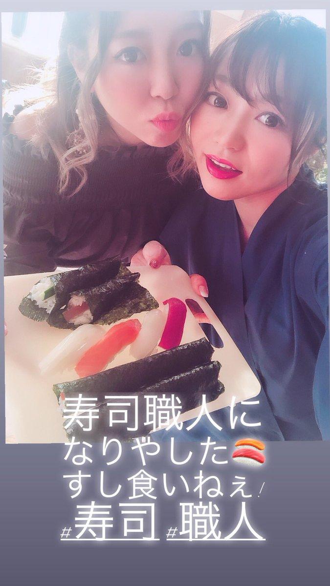 test ツイッターメディア - 姉妹撮影で寿司職人になりやした! すし食いねぇ!! お寿司大好き人間なので、 最高に面白い楽しい嬉しい企画でした!👍✨✨ 善友寿司様ありがとうございます🍣 どんどんやっていこ!!  #寿司 #職人 https://t.co/3I1rcwhlrj