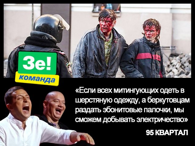 Переговори про дебати почнуться з понеділка, - штаб Зеленського - Цензор.НЕТ 2660