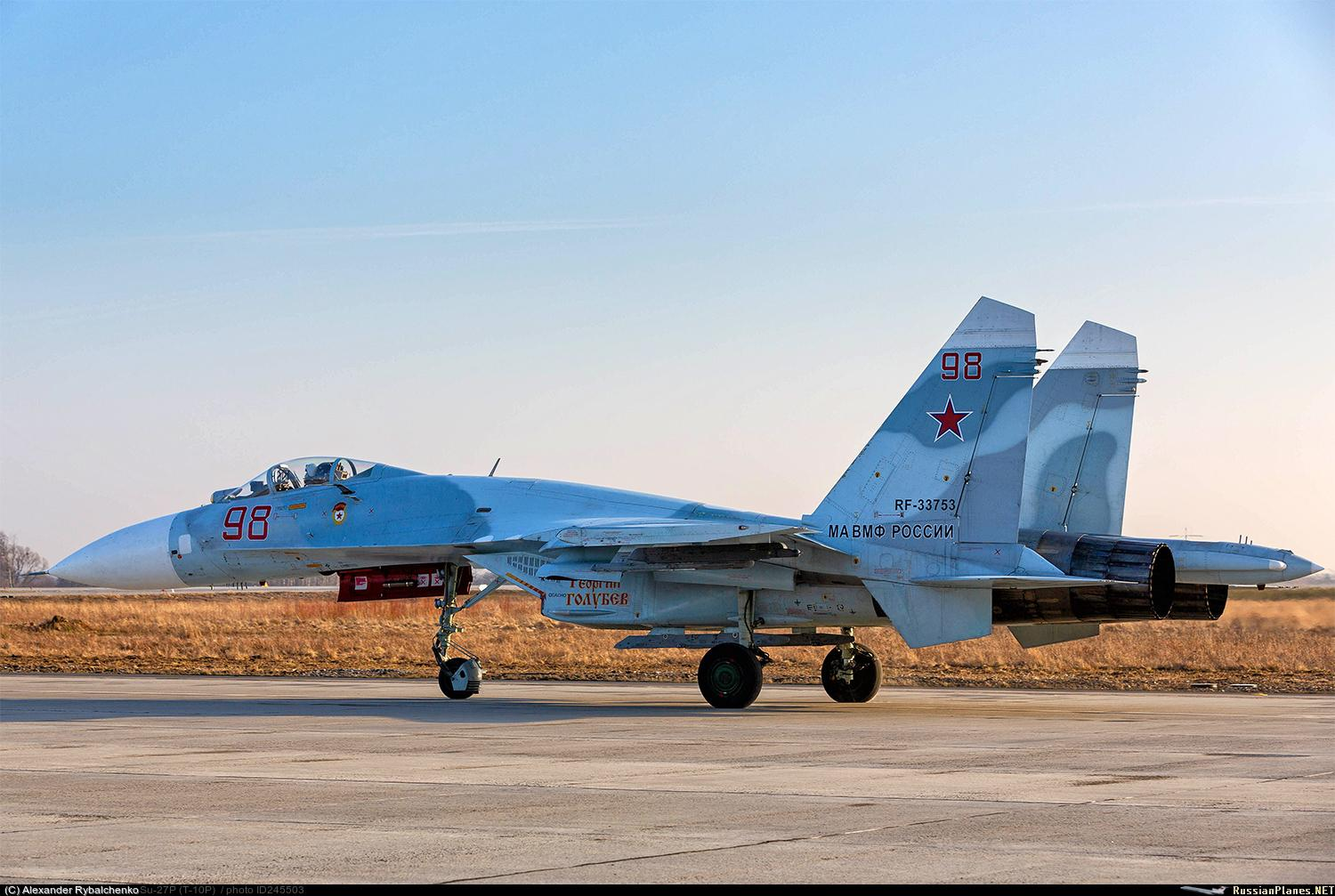 russian air force continues - 1024×687
