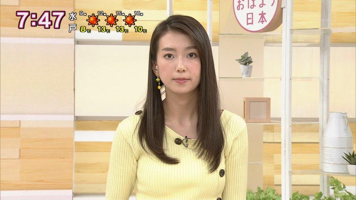 和久田 アナ 結婚 相手