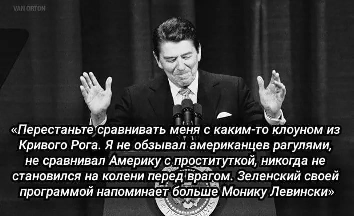 ЦВК опрацювала 8,90% протоколів: Зеленський, Порошенко, Тимошенко - Цензор.НЕТ 1748