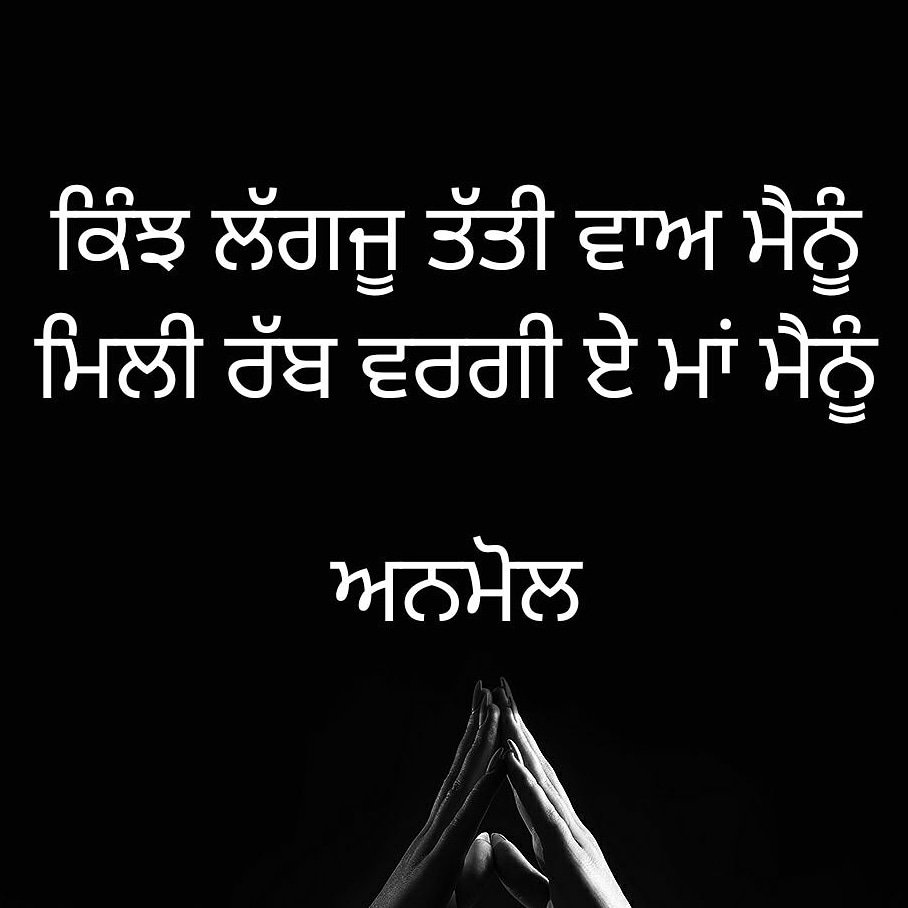 Anmol Verma on Twitter: