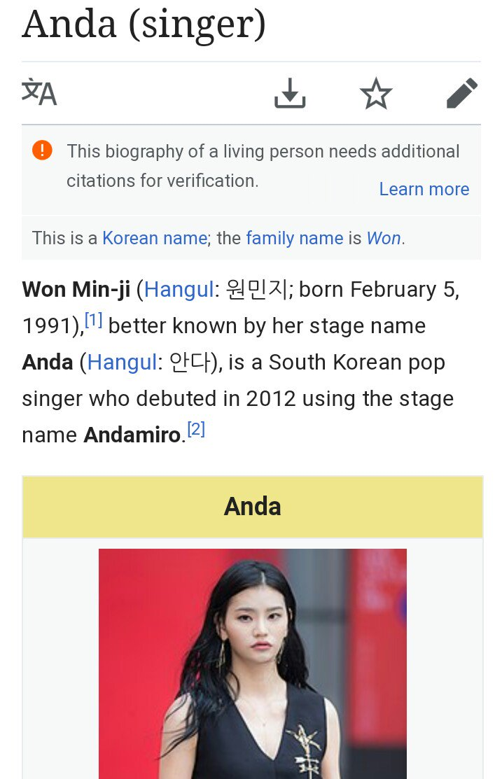 Awesome Anda Allkpop wallpapers to download for free greenvirals
