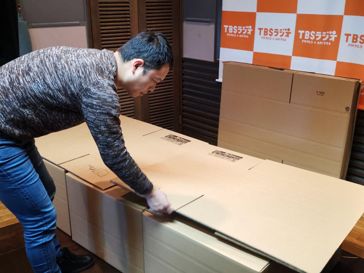 11:10→#段ボール で災害で備える 12:00 #人生相談 →37歳、生後5ヶ月の息子さんがいる専業主婦さん 「40歳の夫のUターンで引っ越し、再就職。ところが、会社に合わず考えた末、退職を決意…」 12:40→#メンズファッション の最新トレンド http://radiko.jp/#!/live/TBSz  #so954 #生活は踊る #MB