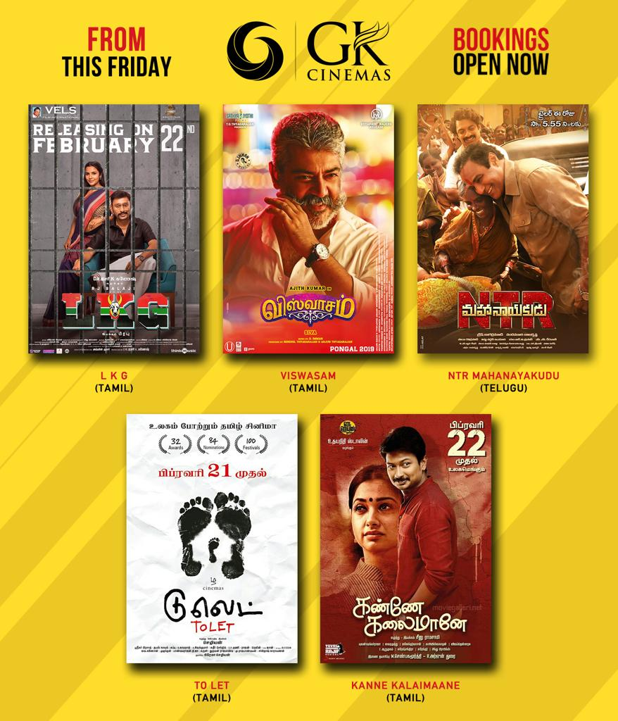 Despite several new releases this weekend, #Viswasam continues 7th week in several theaters across TN..  Will celebrate 50th day in a record number of theaters on Feb 28th..   #Viswasam7thWeek