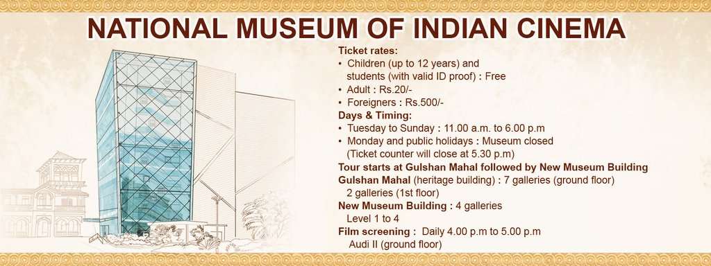 Have you visited National Museum of Indian Cinema, Mumbai? #NMIC takes us through an absorbing journey of over a century of #IndianCinema, in a story telling mode, with the help of visuals, graphics, artifacts, interactive exhibits and multimedia expositions.