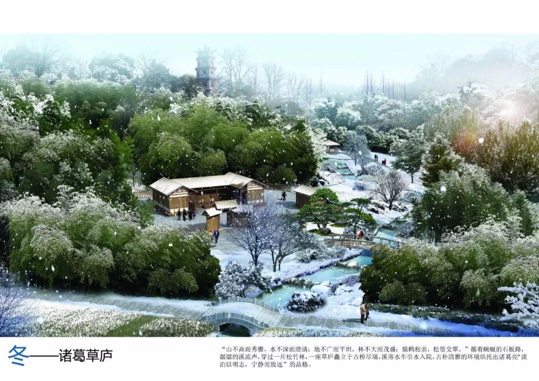 """きっかわ on Twitter: """"中国南陽市の臥龍崗武侯祠文化園のプロジェクト ..."""