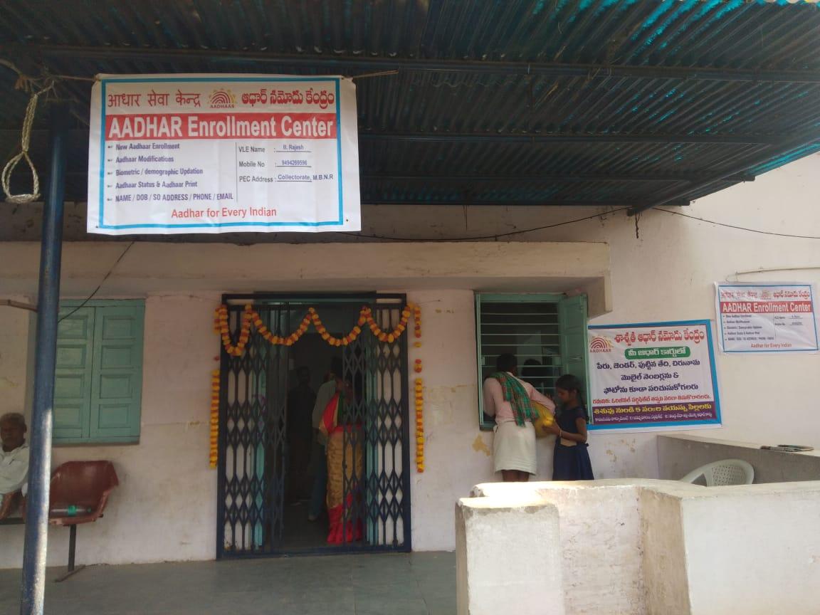 #Aadhaar center restored at Collectorate #Mahabubnagar<br>http://pic.twitter.com/xiuR4MFEuV