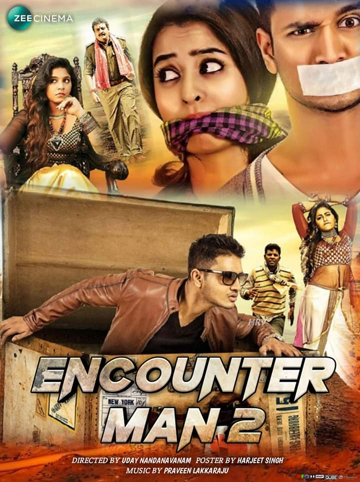 contact movie download in hindi